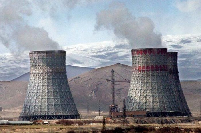 Appeal on `Metsamor`NPP to UN