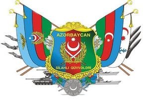 Representatives of Azerbaijani Armed Forces take part in international event