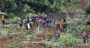 Over 20 people reported missing after landslide in Indonesia