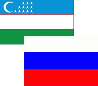 Uzbekistan, Russia sign documents worth $3.5B