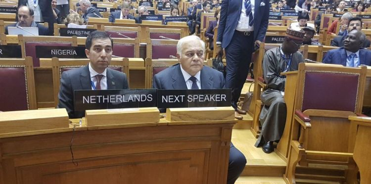 Azerbaijani Parliament Speaker: Turning a blind eye to the occupation of lands of other states poses threat to peace and security all over the world